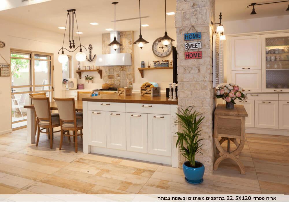 בית ברעות בעיצובה של שרי ברנע גבעון