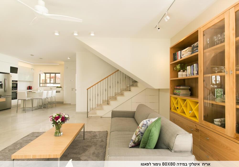 בית בשוהם בעיצובה של אורי גנון