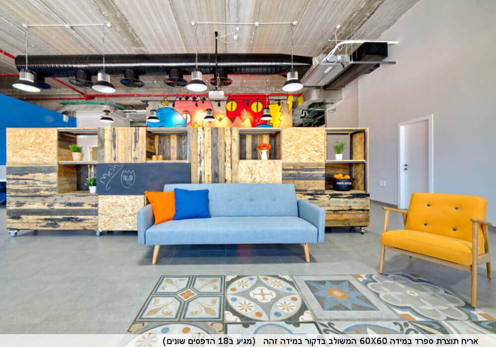 משרדי MESH בעיצובה של שירי ארצי