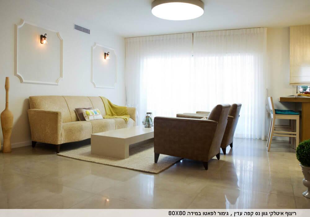 בית בעיצובה של עליזה כהן