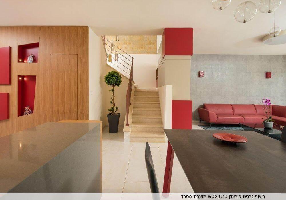 בית במודיעין בעיצובו של איבן לאנג