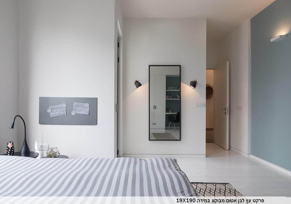 בית בגדרה בעיצובה של אדווה קלדרון